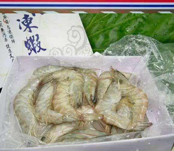 新鲜冰冻虾,营养、美味可送货上门